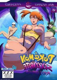 Pokemon Sexarite – Mistys Submission