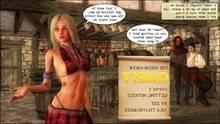 The Sizemancer Quest